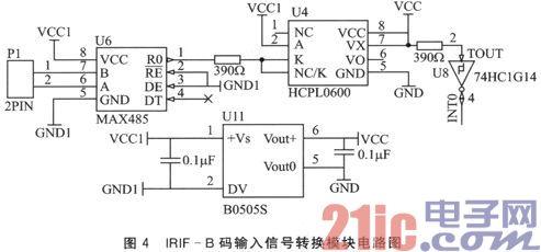 一种低成本的无线IRIG-H(DC)解码器