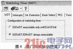 英飞凌XC2336 B单片机看门狗编程——基于DAVE2.0平台