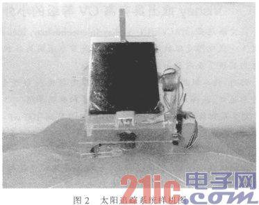 基于单片机的太阳追踪系统的设计