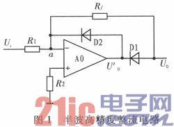 一种无刷直流电机电流采样及保护电路的设计