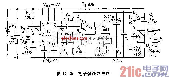 电子镇流器