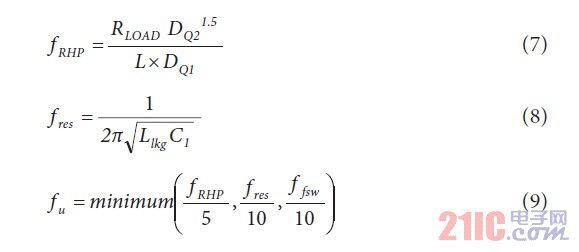 由单一输入电压实现分离供电轨的改进拓扑结构(二)