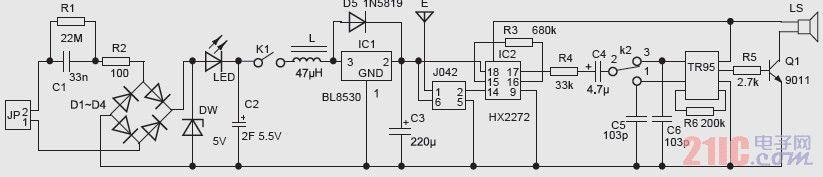 图2 接收电路