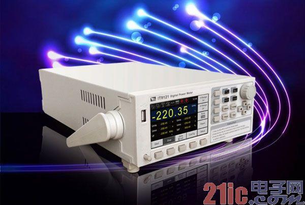 艾德克斯功率表更高效完成家电产品测试