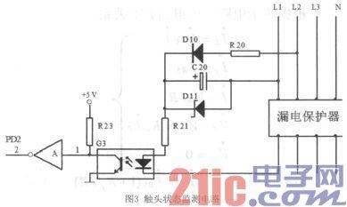 漏电保护器智能化测试仪的设计