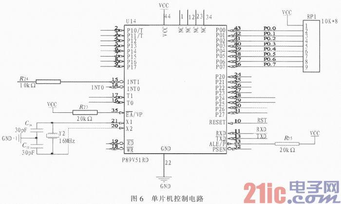 基于AD7896的瞬时峰值电压测量仪