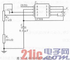 基于AT89S52的脉冲参数测试仪