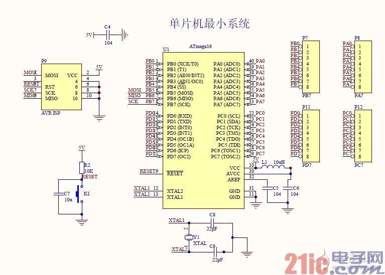 智能电动平衡车电路设计图
