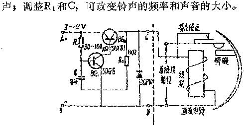 「名師」簡單電路的設計與連接