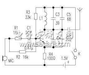 1.5V微型无线话筒