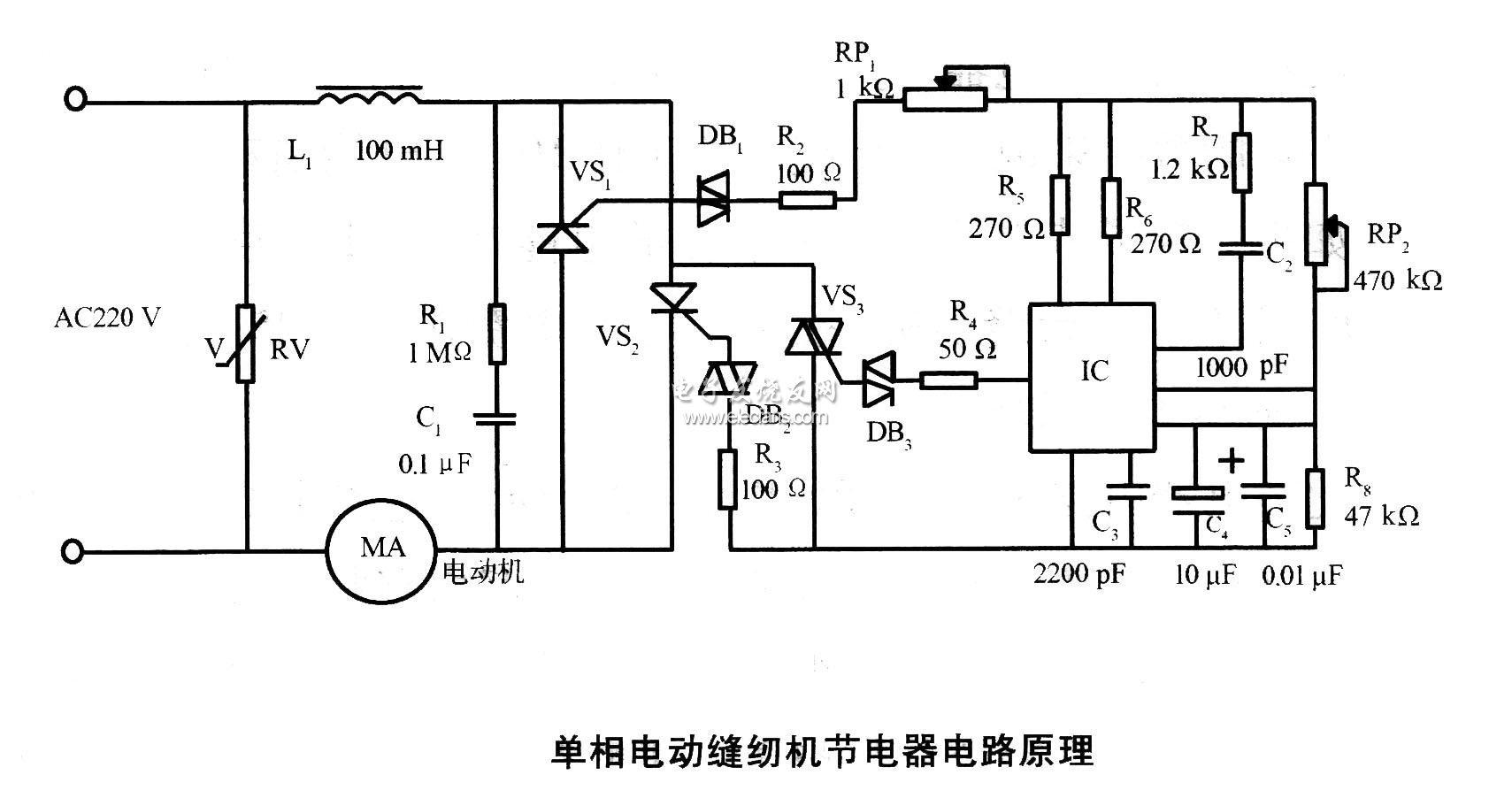 单相电动缝纫机节电器电路