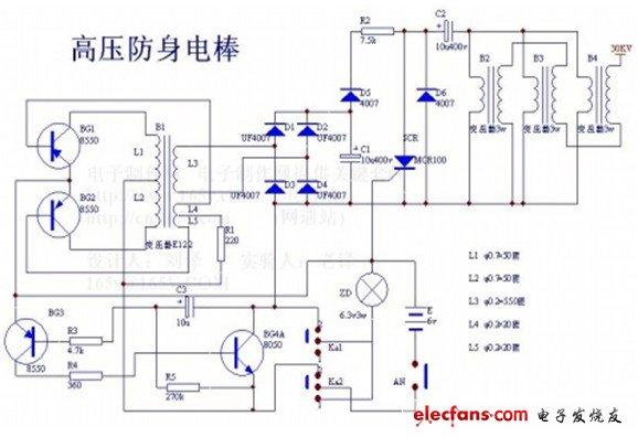 高压防身电棒电路