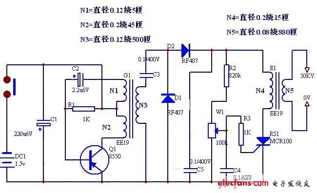 1.5V电子防身电棒电路
