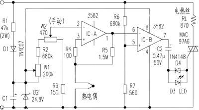 给普通电烙铁做了个恒温电路(不光调温而且恒温)