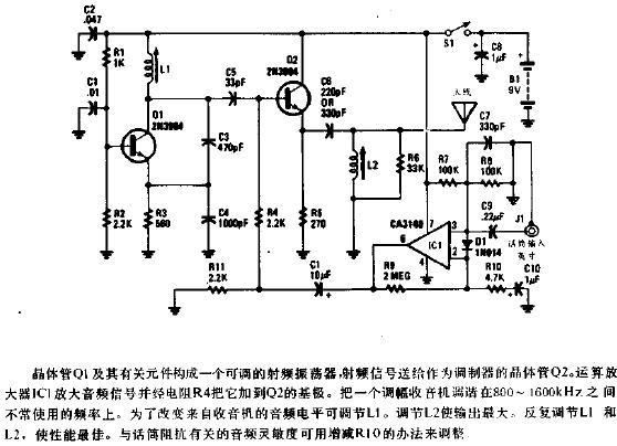 调幅式无线话筒电路图