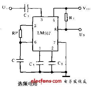 基于LM567的选频电路