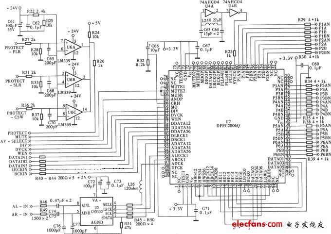 DPPC2006Q六声道数字功放前级信号处理电路