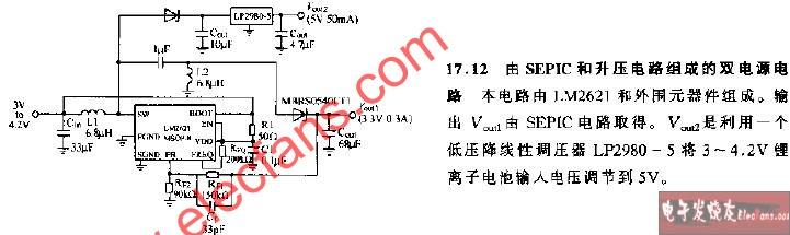 由sepic和升压电路组成的双电源电路