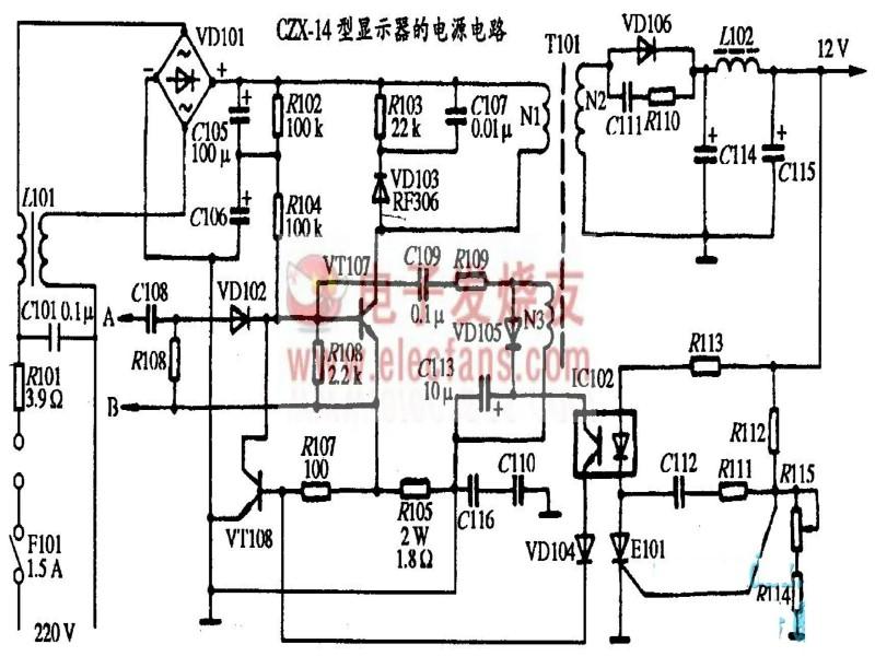czx-14型显示器电源电路图