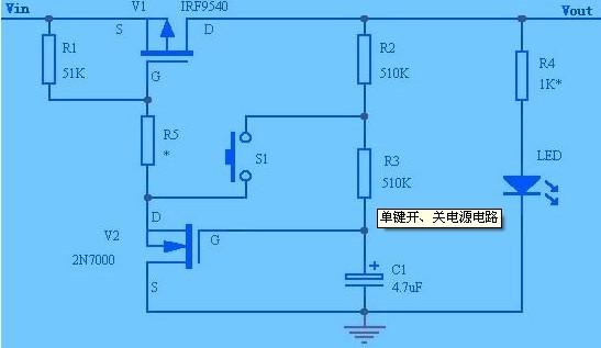 > 单键开,关电源电路原理    注:s1使vout打开或关闭后应放开按钮,不