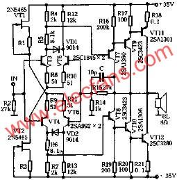 超甲类功率放大器电路原理图