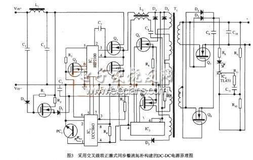 同步整流变换电路构建DC/DC电源电路图