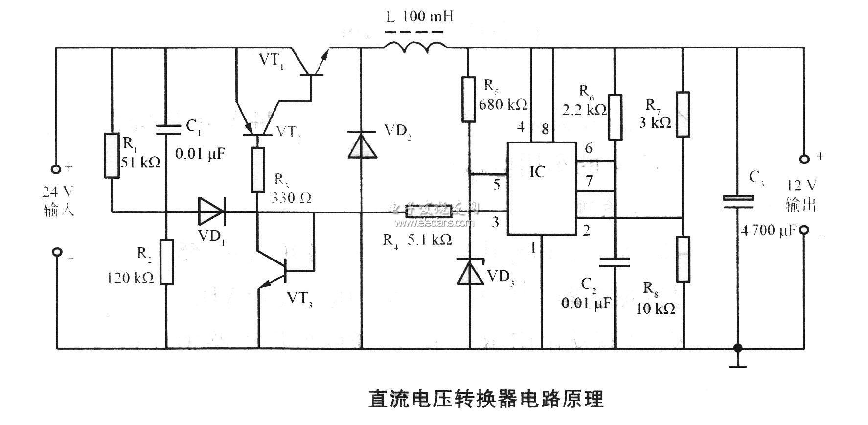 直流电压转换器原理电路