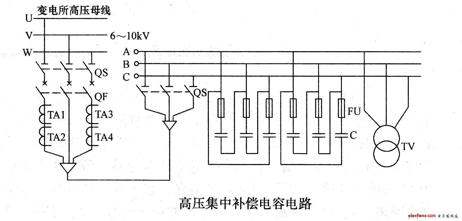 高压补偿电容电路
