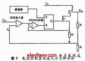 电流控制型电感式开关驱动器电路