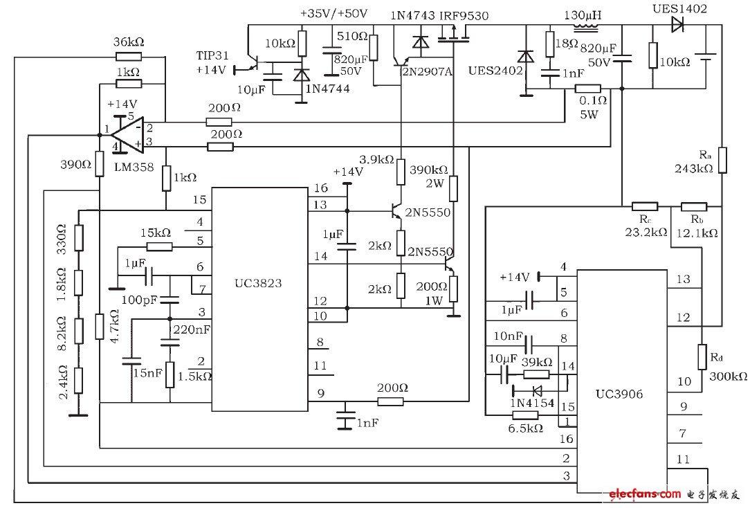 铅酸蓄电池开关型充电器电路