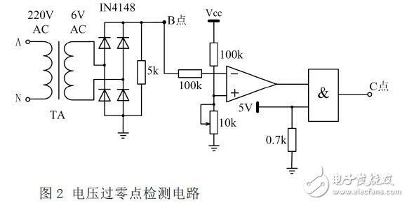 电压过零点检测电路
