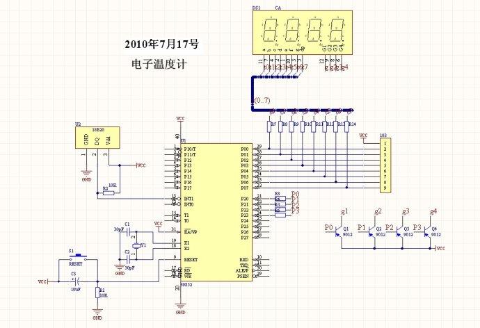 基于单片机的ds18b20温度计设计图片