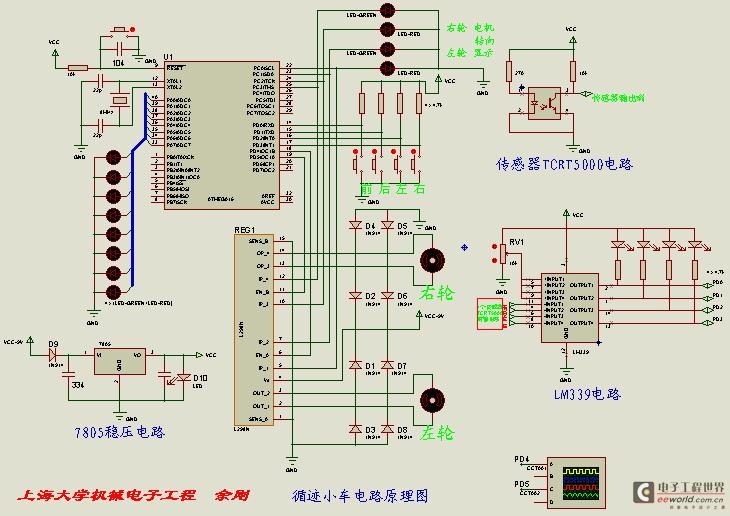 直流电机驱动芯片l293与l298