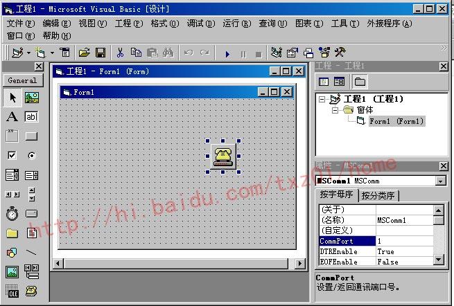 就说明你的VB6.0是简化版,不是正式安装的。解决方法如下: 首先把MSComm32.OCX拷进C:WINNTSYSTEM32 (我的机器一开始并没有这个控件,我去网上下了一个,机器里面有此控件的此步不做!)(注:路径以我机器的winXP系统为例) 然后点击 开始>运行>regsvr32 c:winntsystem32mscomm32.