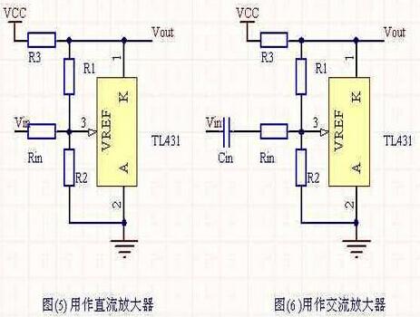 图(6)是交流放大器,这个结构和直流放大器很相似,而且具有同样图片