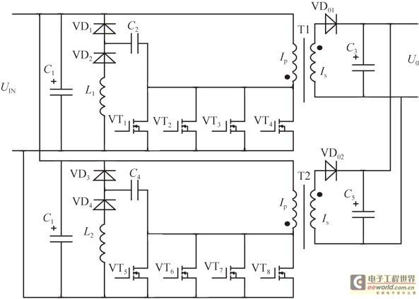 两路单端反激并联电路结构