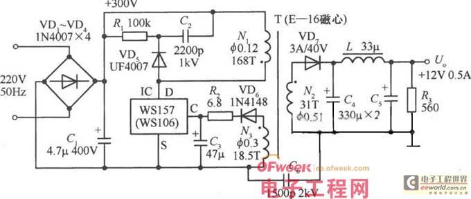 12V开关稳压电源电路图图片