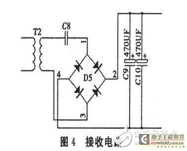 一款无线充电器电路原理设计