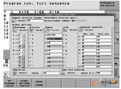 数控系统智能加工功能在大型精密模具制造中的应用