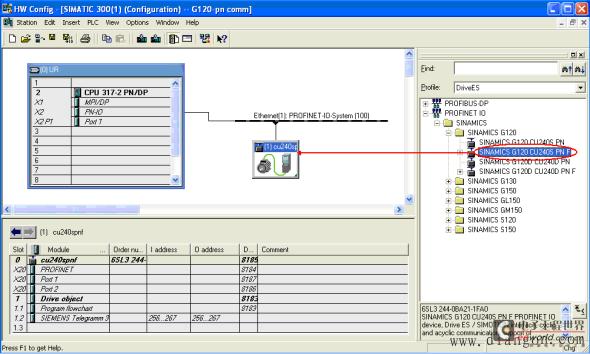 西门子s7-300与g120变频器pn通讯