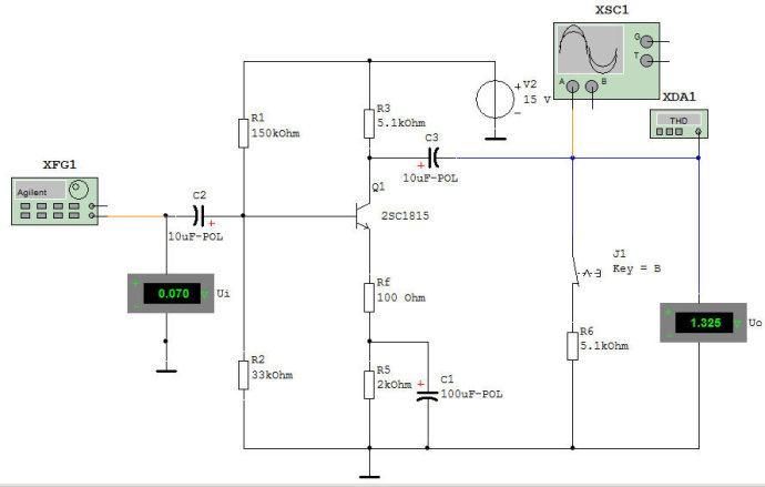 multisim教程 共射放大电路交流参数的测量